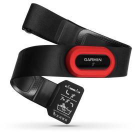 Garmin HRM Run 4 Heart Rate Transmitter
