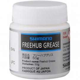 Shimano Special Grease For Saint & Dura-Ace FH7800 Freehub Bodie
